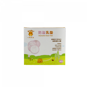 Keaide Biddy Disposable Breast Pads