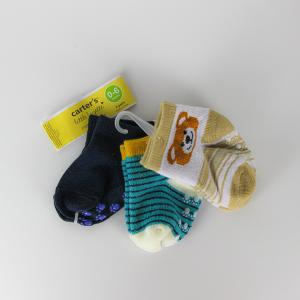 Baby Boy Socks (3 Pairs Set) - Bear