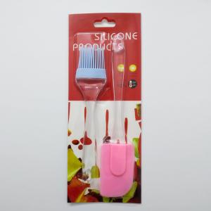 Silicone Baking Brush Set