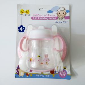 Cute Duck Children's Tableware 4 in 1 (Feeding Series) - Pink