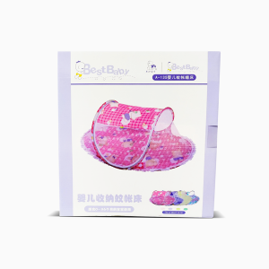 Best Baby Mosquito Net