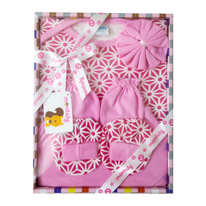 Montaly 5 Pieces Gift Set (Pink)